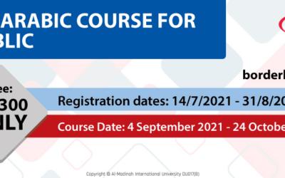 Arabic Short Course for The Public