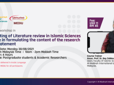 Critical writing of Literature review in Islamic Sciences and its role in formulating the content of the research problem statement